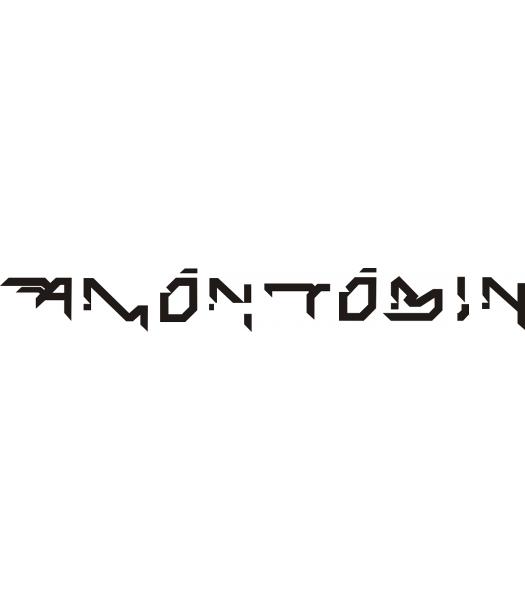 Amontobin - Merken