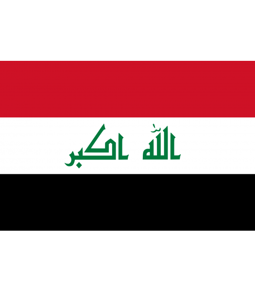 Irakese vlag - Vlaggen & Werelddelen